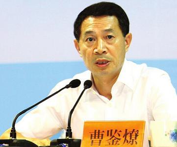广州原副市长曹鉴燎有11情妇 含网球店保健员