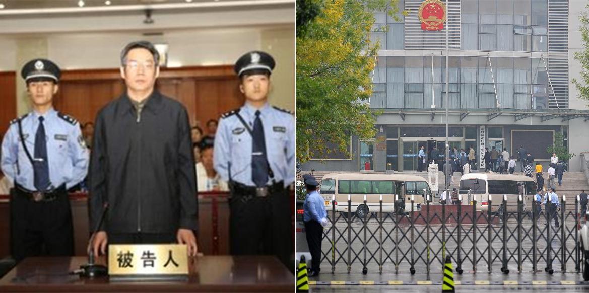 刘铁男涉嫌受贿案在河北廊坊开庭审理