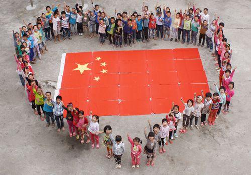 """彩纸拼出五星红旗,迎接国庆,祝福祖国.当日,该校举行""""我和国"""