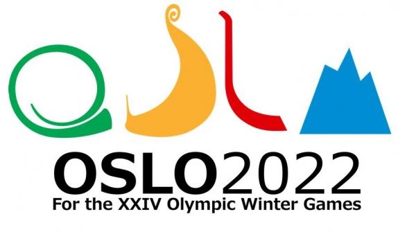 挪威奥斯陆冬奥会_挪威奥斯陆退出申办2022冬奥 六座城市仅剩两座 - 国际视野 - 华声 ...