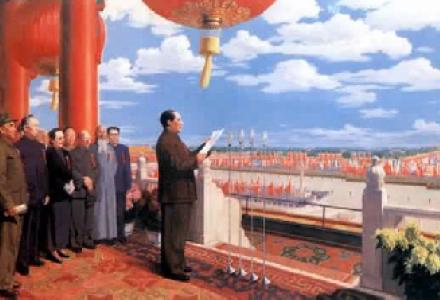 揭秘:毛泽东在开国大典上并没有喊