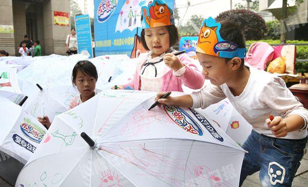 爱心公益伞绘画活动