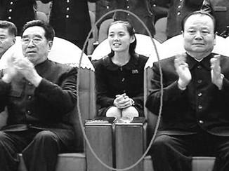 27岁金与正成朝鲜权力二号人物 行动冒失曾频惹争议