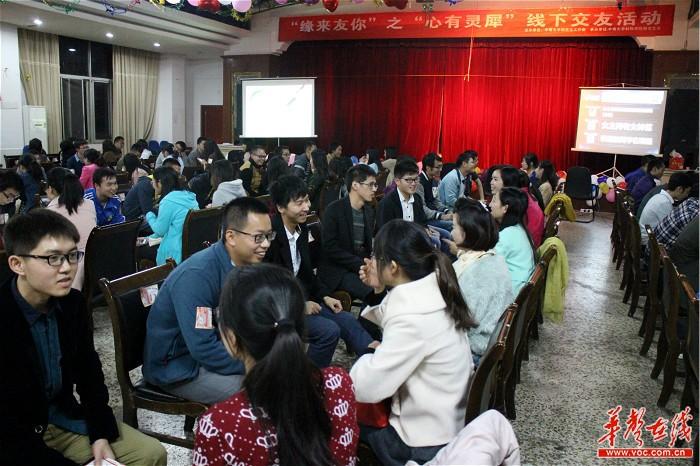 """中南大学300名研究生""""光棍节""""前集体相亲"""