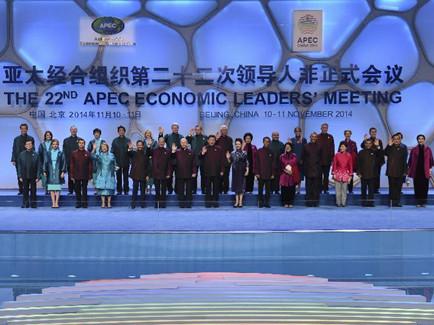 APEC授权发布:习近平和彭丽媛欢迎出席亚太经合组织领导人非正式会议的各成员经济体领导人、代表及配偶