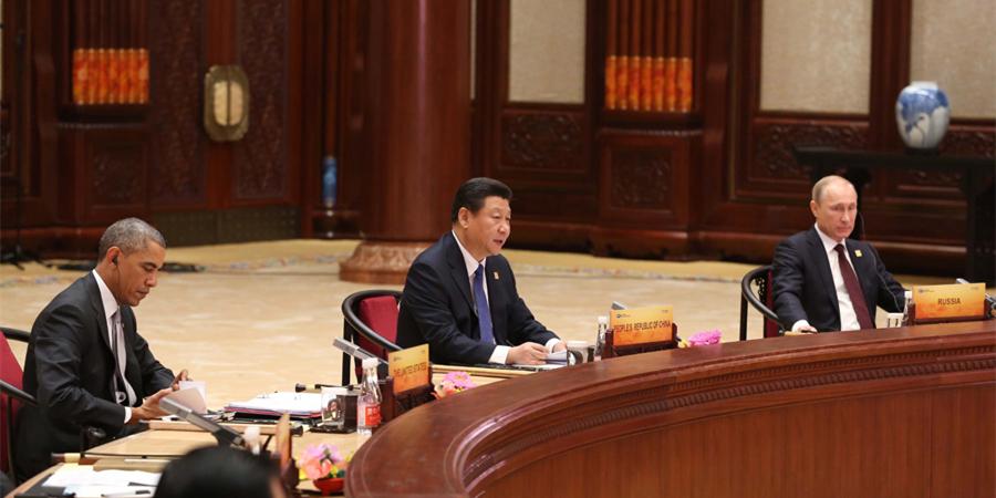 亚太经合组织第二十二次领导人非正式会议在北京举行
