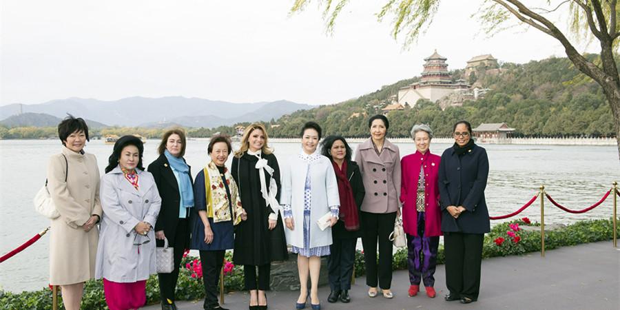 彭丽媛同APEC领导人夫人游颐和园