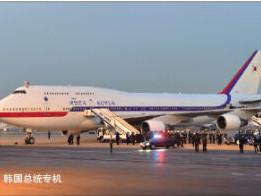 APEC经济体领导人陆续离京 媒体揭秘专机型号