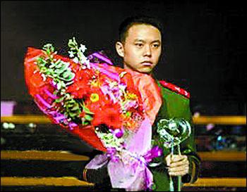 2003感动中国年度人物衡阳武警消防官兵