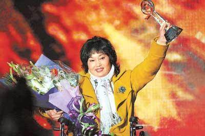 2007感动中国年度人物李丽