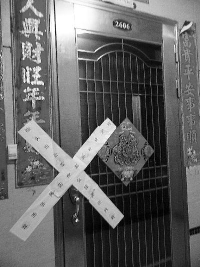 汕头政协原主席赖益成被立案调查 曾杀死其情