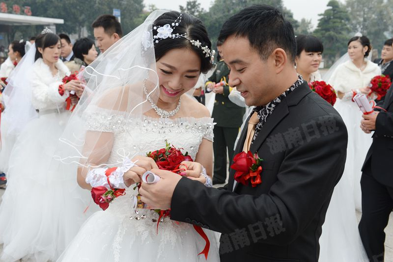 新人-2014我的婚礼在韶山 红色集体婚礼