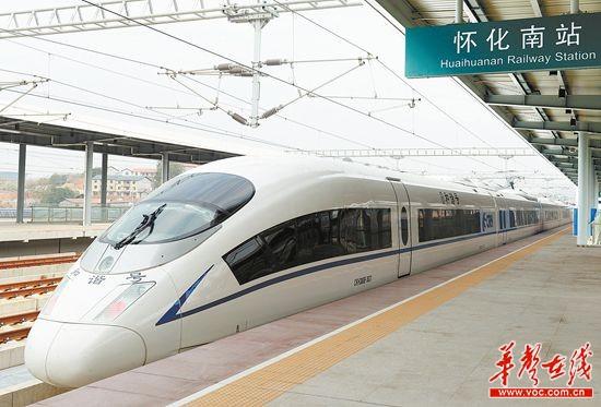 沪昆高铁长沙至新晃段试运行 怀化新晃首开17