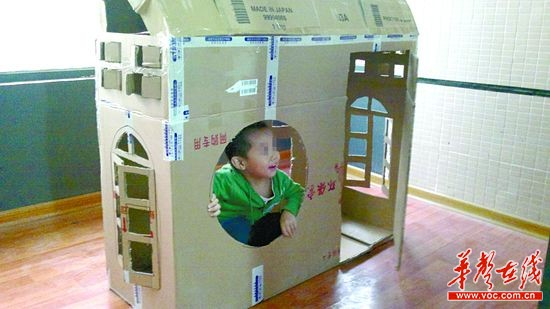 @Tina:心血来潮,用废纸盒给仔仔做了个小房子,没想到他呆里面不愿出来了!@Hi都市报   [核实]   网友@Tina是长沙长房时代城的业主,她的单位也在小区里,平时上班还得兼顾3岁大的儿子小汐。11月15日,办公室新添置了一个柜子,也空出了个纸箱。为了给儿子找个玩具,她一时兴起,用剪刀、胶带制成了一间小房子。没想到仔仔爱不释手,每天拿着水彩笔在里面画画,还说这是他的办公室,把我们同事笑得前俯后仰。(@Tina提供线索,奖励30元)   记者 杨昱