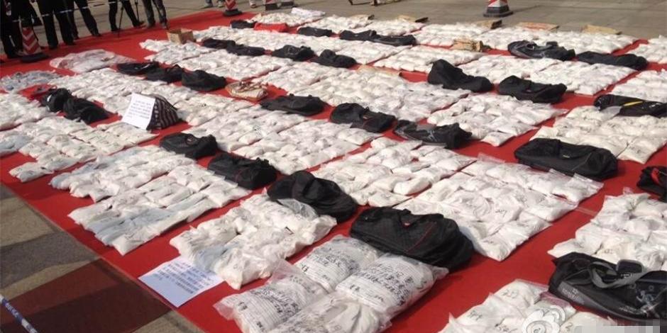惠州连破3起毒品案 缴获1733千克K粉