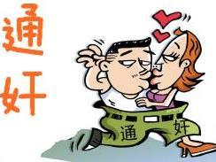 福建6厅官严重违纪违法被开除党籍 其中5人被指通奸