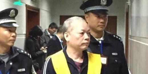 """""""广东巨贪""""张新华一审被判死刑 贪腐3.4亿元"""