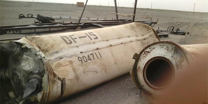 网曝废品收购站收到东风15导弹残骸