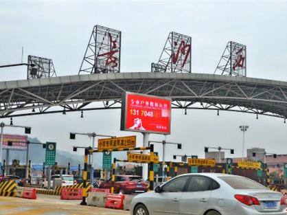 2014年湖南完成交通建设投资693亿 高速占390亿