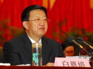 白恩培被双开:家族出4位省委书记 落马前历经至少三轮举报
