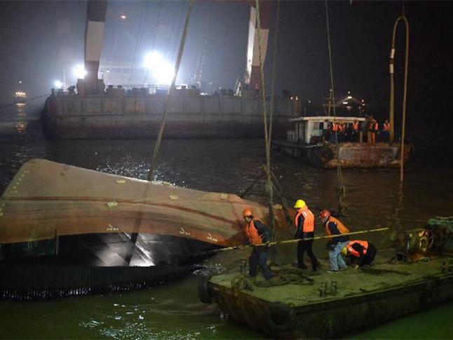 长江福北水道沉船事故