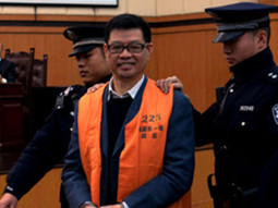 中国最帅校长庭审上用概率论质疑证据 曾赠情人850万元