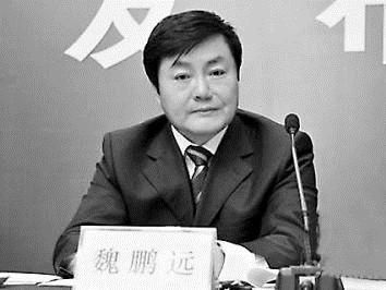 家藏亿元官员魏鹏远:被曝曾因嫖娼被抓 骑自行车上班