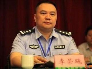 四川公安巨贪3年受贿1500万 欲退赃款后仍做警察