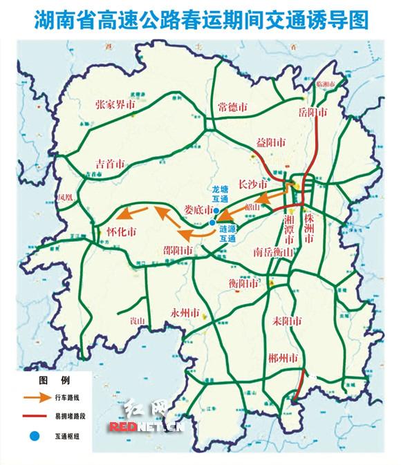 湖南发布高速公路交通诱导图 8张图助你顺利回家 - 凤岭人家 - 八面山下