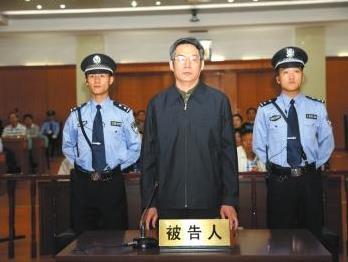 刘铁男被查后曾拒绝聘请律师 称不想对抗政府