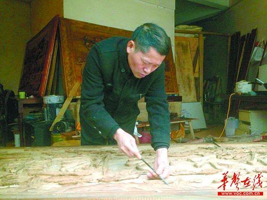 木匠雕刻3d素描
