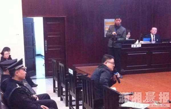 网络大V格祺伟案开庭 格祺伟自称是 记者