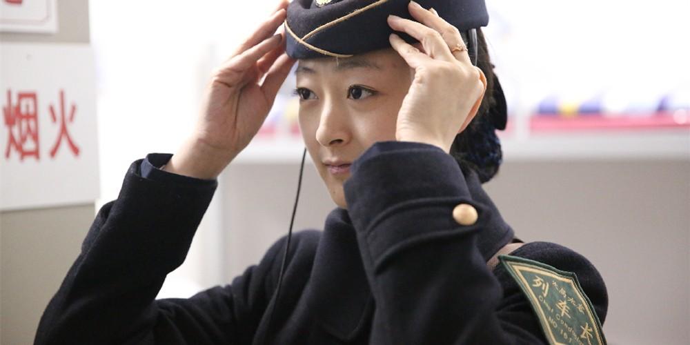 """山西25岁美女列车长的""""春运""""情人节"""
