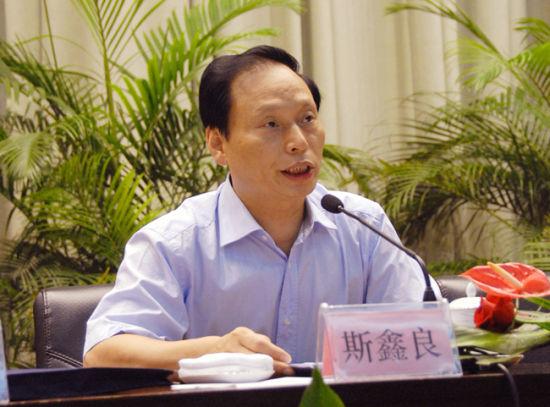 浙江政协原副主席斯鑫良涉嫌严重违纪违法被调查