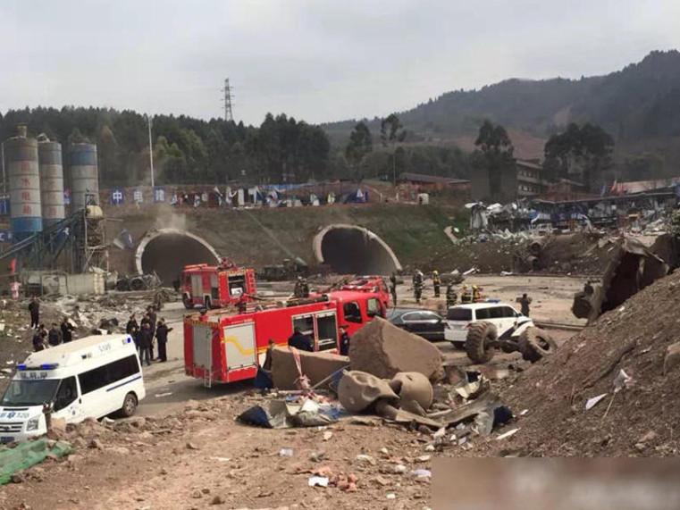成都洛带古镇在建隧道爆炸