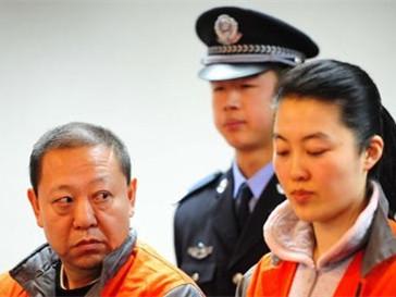京城第一贪闫永喜曾是泥瓦工 其子为捞父被骗328万