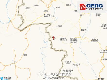 云南沧源发生5.5级地震
