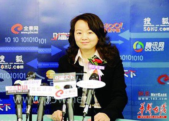 蓝思科技今日上市 周群飞身价超460亿成为中国女首富 - 凤岭人家 - 八面山下