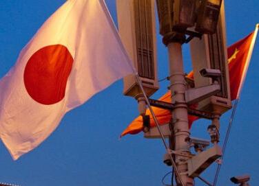 日本驻华大使:日本或将在6月加入亚投行