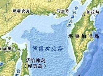俄罗斯发生沉船事故 已致50余人死亡