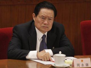 天津检察机关依法对周永康提起公诉