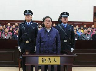 季挖挖获刑15年:建设腐败占9成 论文涉抄袭欲20万平息