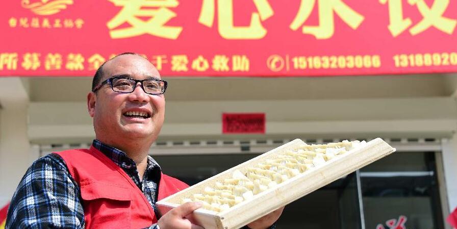 """山东台儿庄:""""爱心水饺店""""传递正能量"""