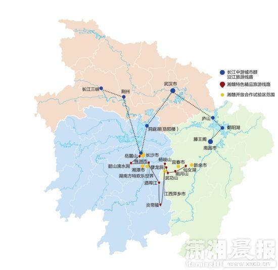 湘赣试验区四县市先行 长江中游城市打造无障碍旅游