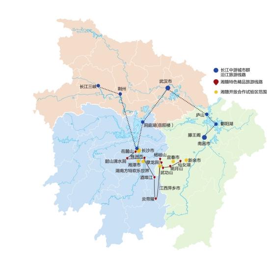 湘赣拟共建开放合作试验区 覆盖长株潭和赣西地区
