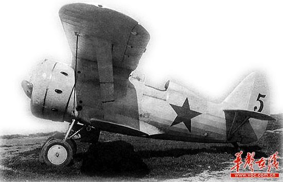 对抗战时期援华航空志愿队