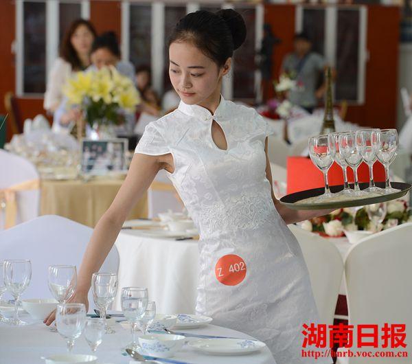 中餐主题宴会设计大比拼