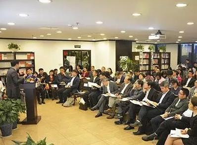 """【特别关注】中国首本""""一带一路""""战略专著发布会在京召开"""