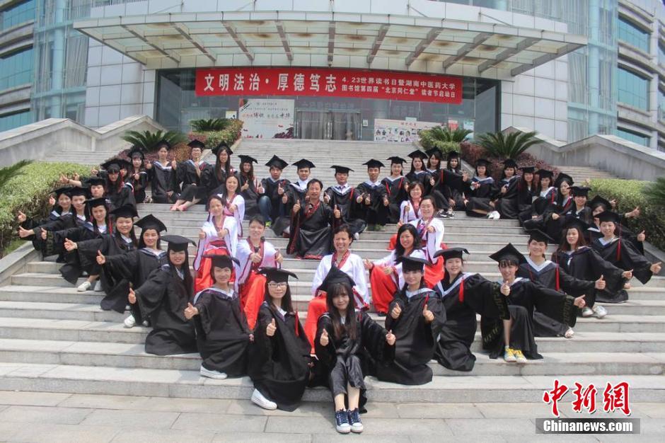 湖南中医药大学毕业生穿婚纱拍摄毕业照 华声
