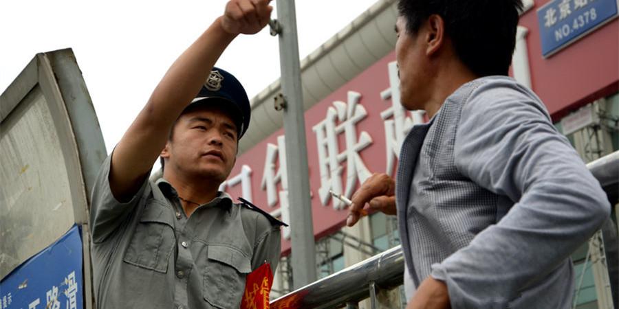 """北京""""史上最严控烟令""""出台受欢迎 少数人愿站出来制止"""